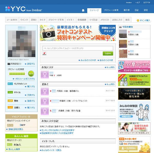 yyc_abst_02
