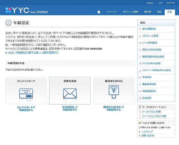 yyc_admin_03