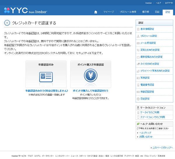 yyc_admin_04
