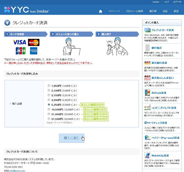 yyc_admin_06