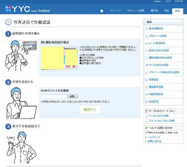 yyc_admin_08