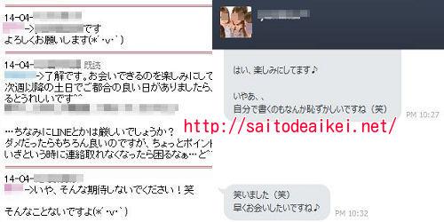 deai_top_1_f