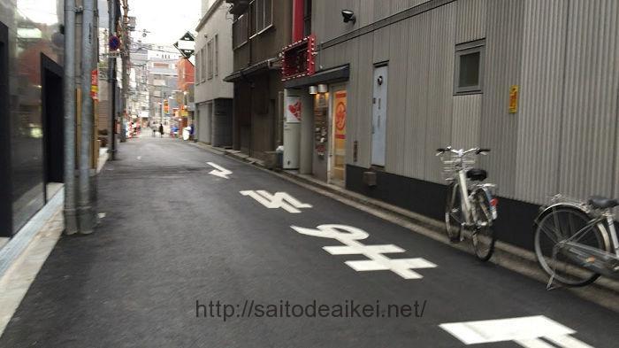 mukitamago-nihonbashi-0